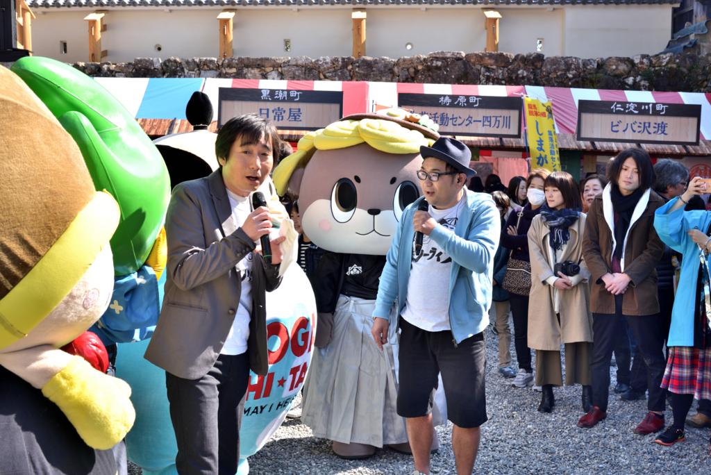 f:id:fuku-taro:20170402095317j:plain
