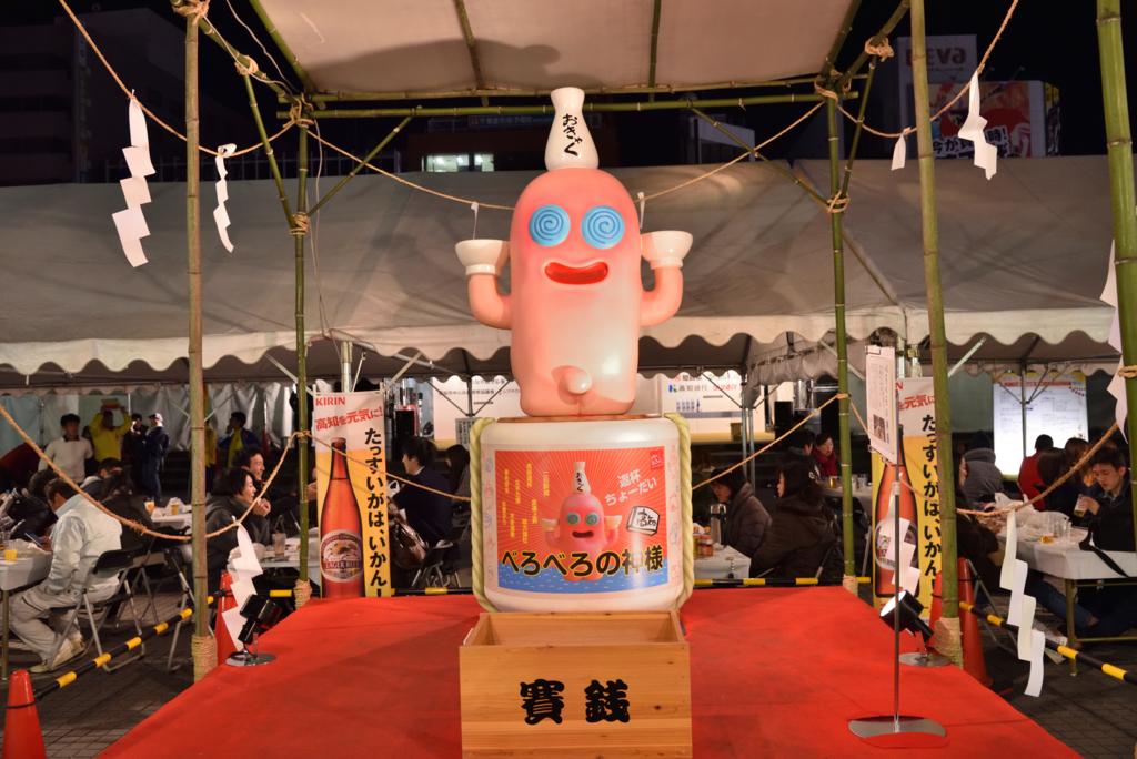 f:id:fuku-taro:20170402104613j:plain