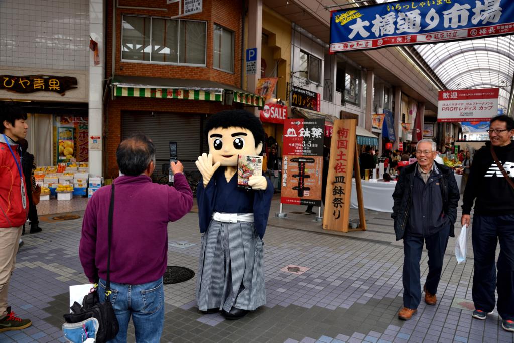f:id:fuku-taro:20170408220010j:plain