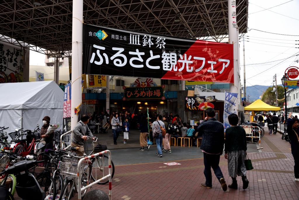 f:id:fuku-taro:20170408220114j:plain
