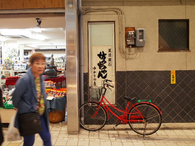 f:id:fuku-taro:20170429230827j:image