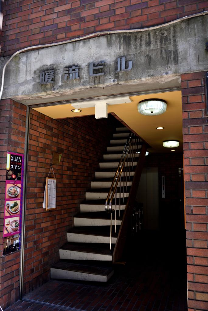 f:id:fuku-taro:20170528003601j:plain