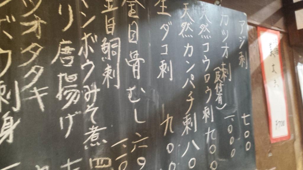 f:id:fuku-taro:20170528012046j:plain