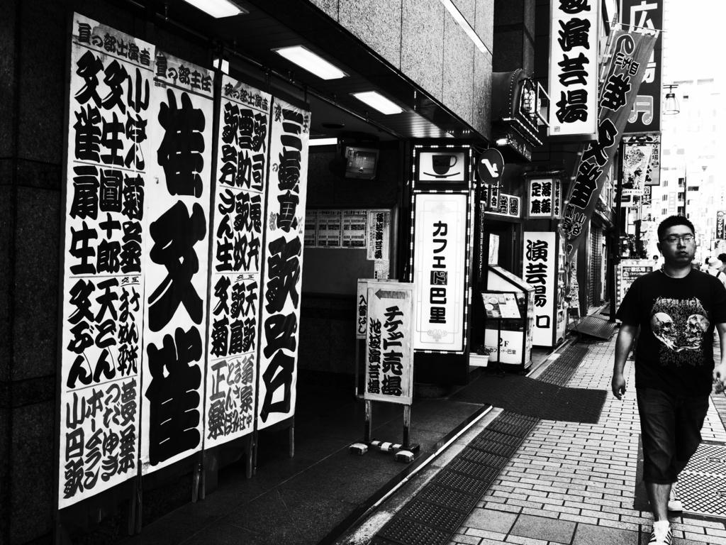 f:id:fuku-taro:20170610050926j:plain
