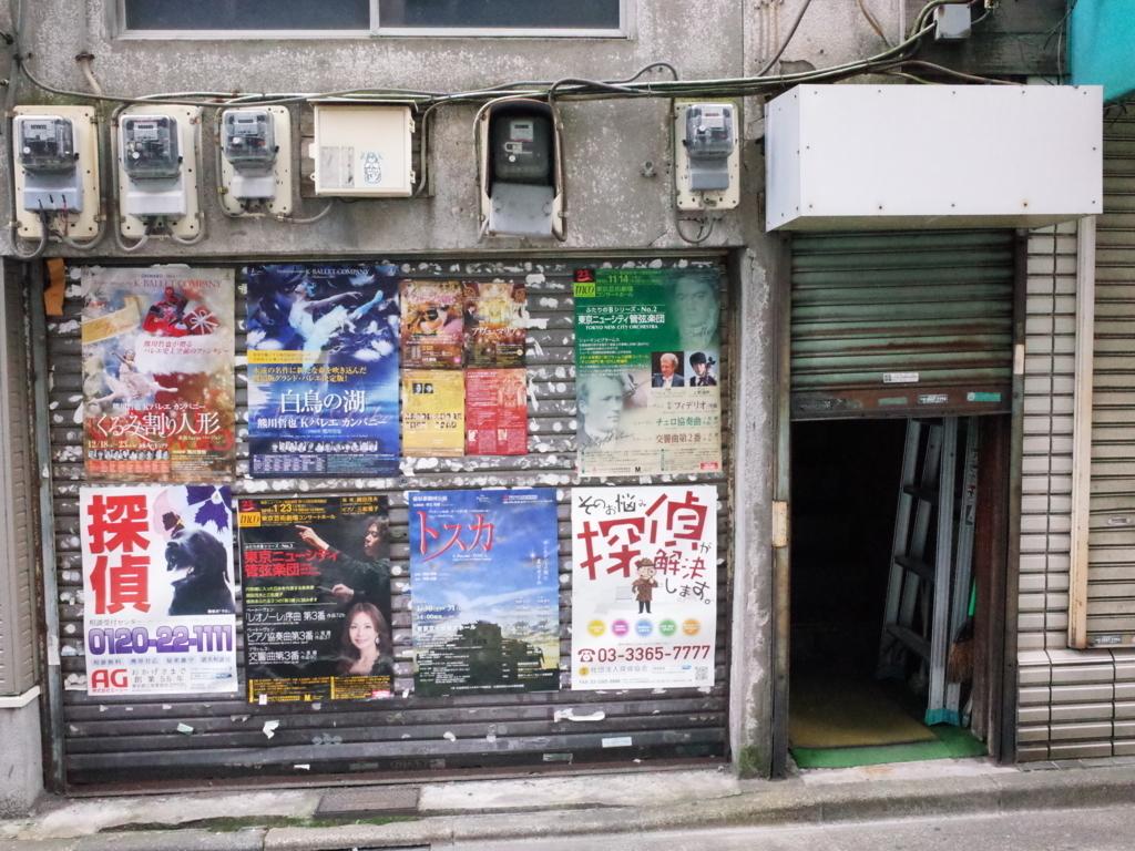 f:id:fuku-taro:20170610051107j:plain