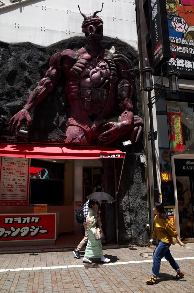 f:id:fuku-taro:20170619222551j:plain