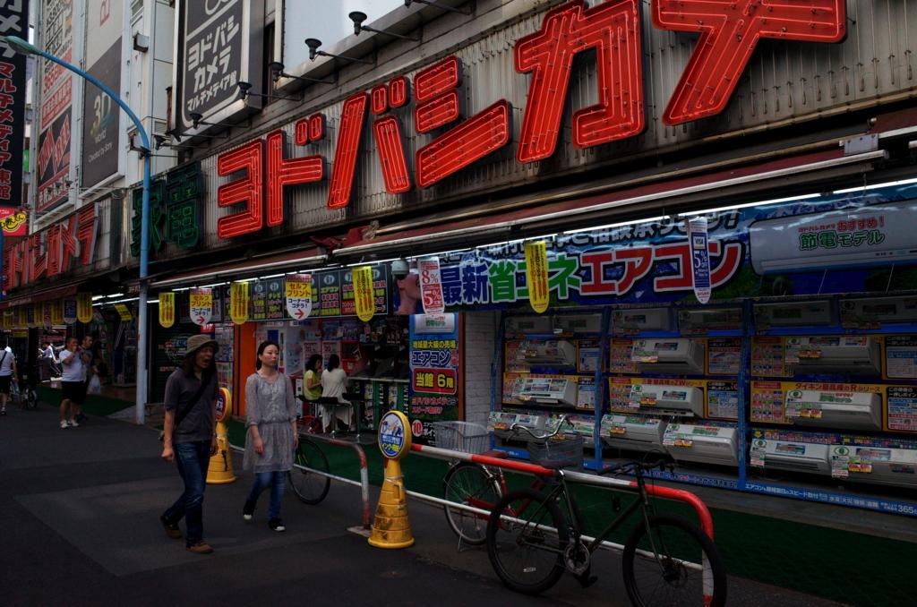 f:id:fuku-taro:20170619223031j:plain