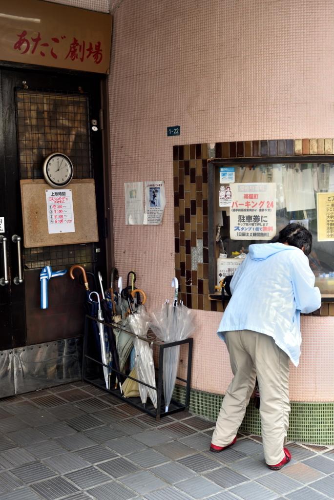 f:id:fuku-taro:20170701003120j:plain