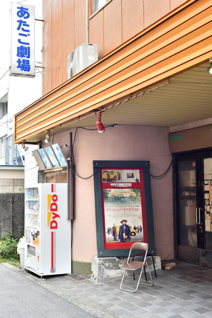 f:id:fuku-taro:20170701003307j:plain