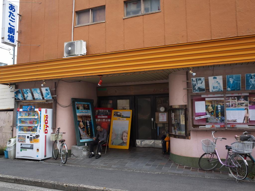 f:id:fuku-taro:20170701020204j:plain