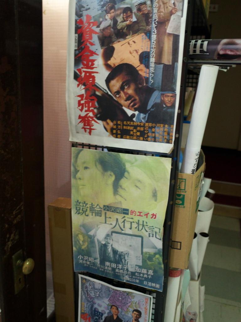 f:id:fuku-taro:20170701020351j:plain