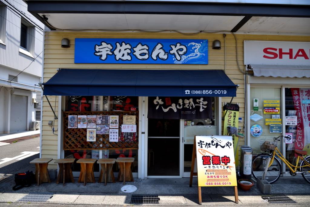 f:id:fuku-taro:20170722091314j:plain