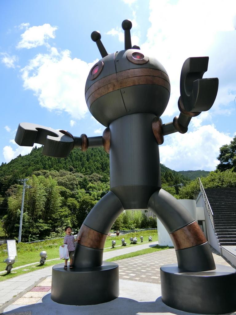 f:id:fuku-taro:20170819104248j:plain