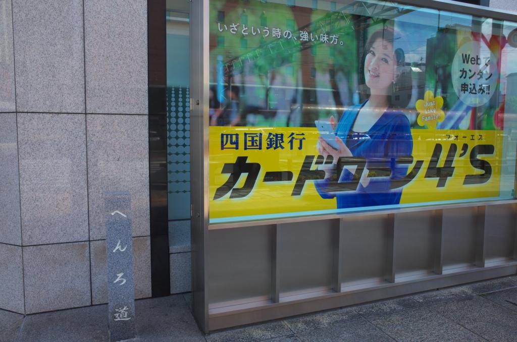 f:id:fuku-taro:20170909073239j:plain