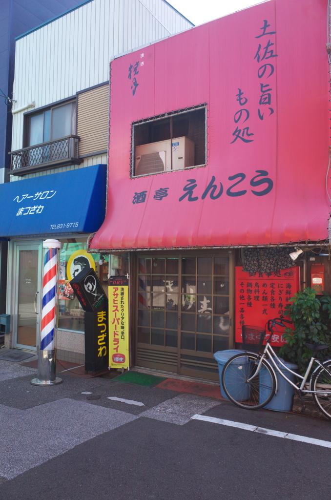 f:id:fuku-taro:20170909073320j:plain