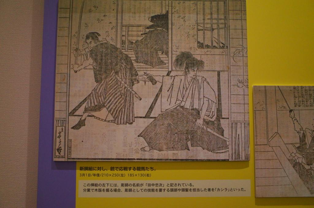 f:id:fuku-taro:20170909074618j:plain