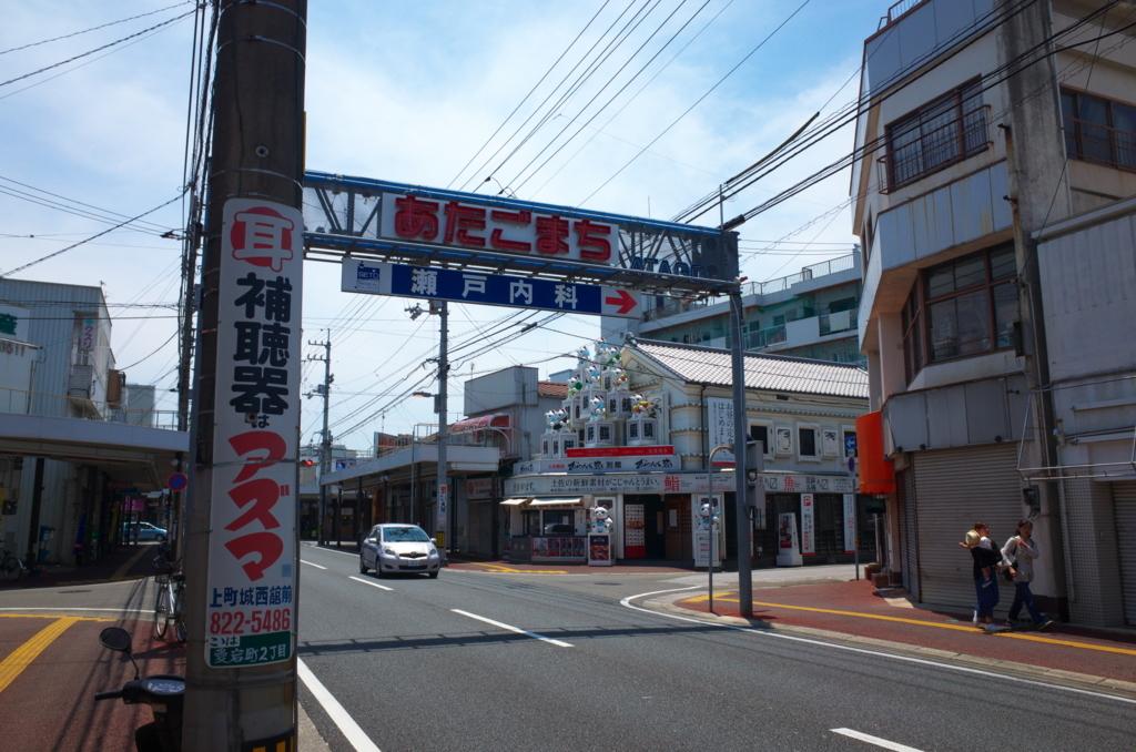 f:id:fuku-taro:20170909075639j:plain