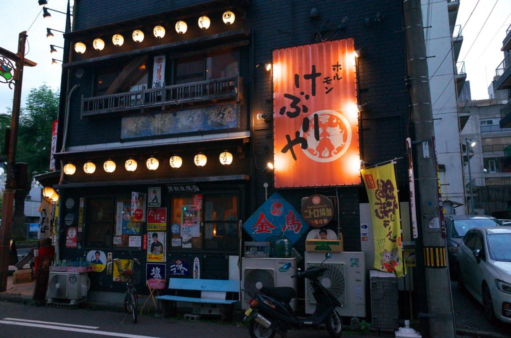 f:id:fuku-taro:20170909080148j:plain