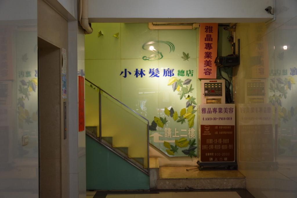 f:id:fuku-taro:20171008021237j:plain