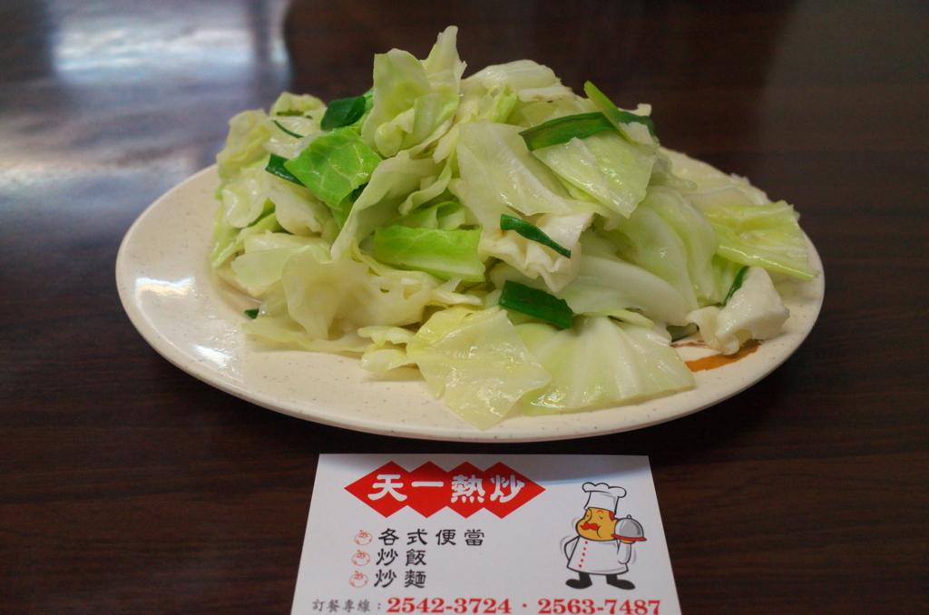f:id:fuku-taro:20171028084816j:plain