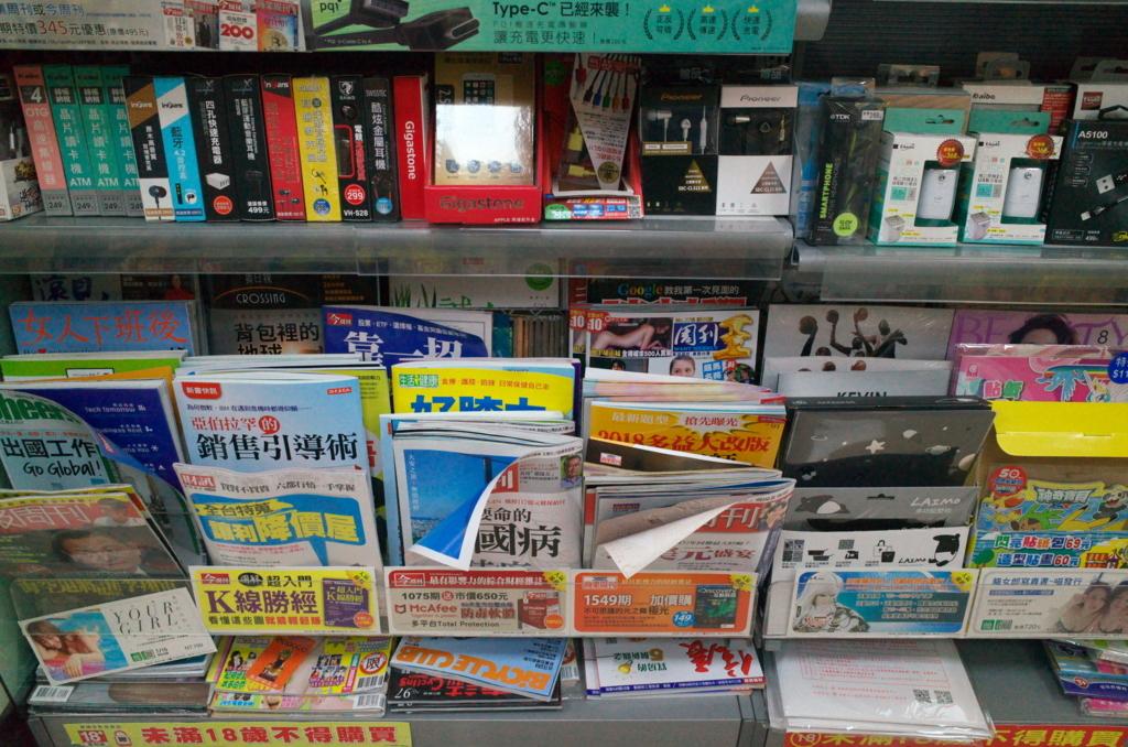 f:id:fuku-taro:20171104001300j:plain
