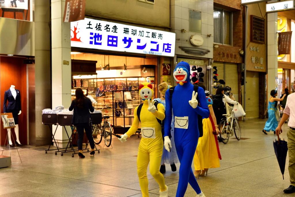 f:id:fuku-taro:20171108220329j:plain
