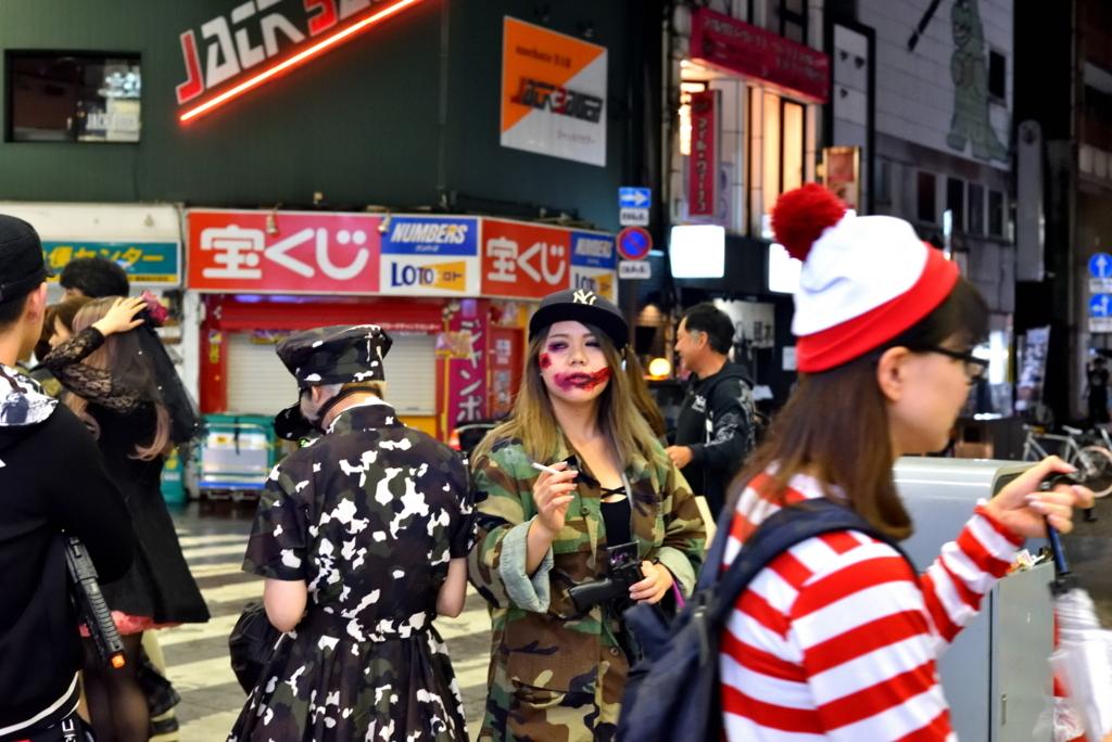 f:id:fuku-taro:20171108220407j:plain