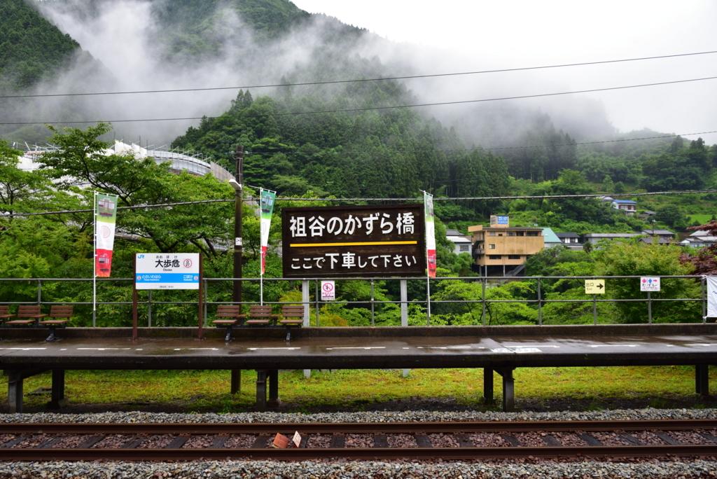 f:id:fuku-taro:20171124164453j:plain