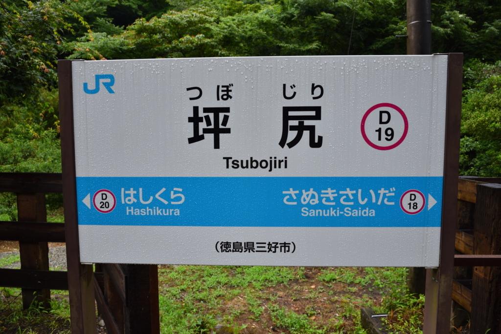 f:id:fuku-taro:20171126162000j:plain