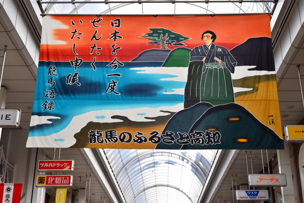 f:id:fuku-taro:20171216225216j:plain