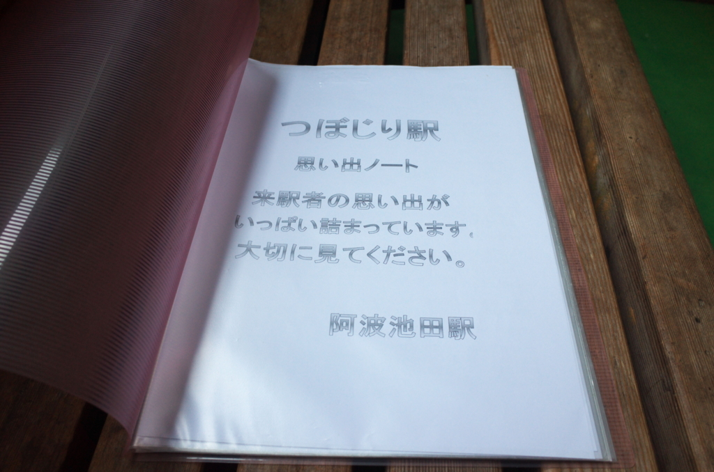 f:id:fuku-taro:20171224083907j:plain