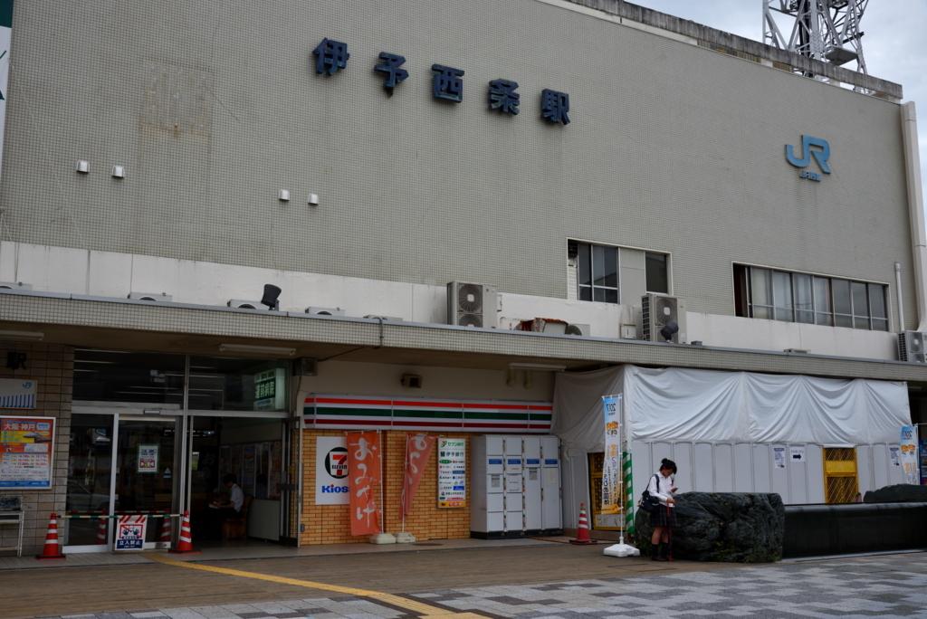 f:id:fuku-taro:20180120073254j:plain
