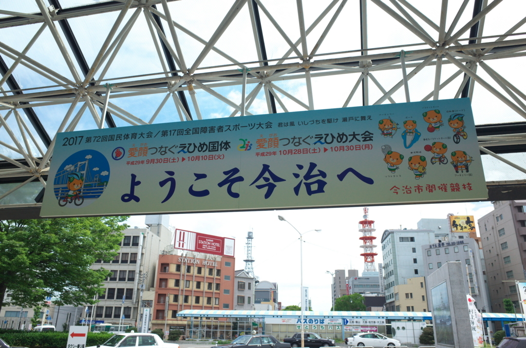 f:id:fuku-taro:20180127203835j:plain