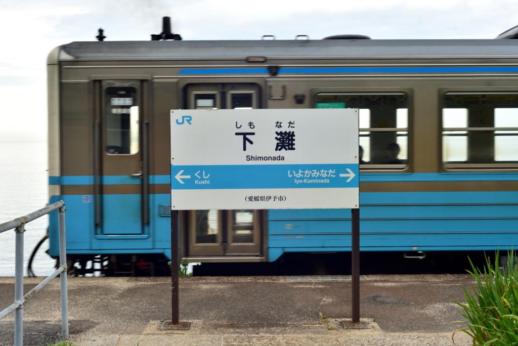 f:id:fuku-taro:20180210215020j:plain