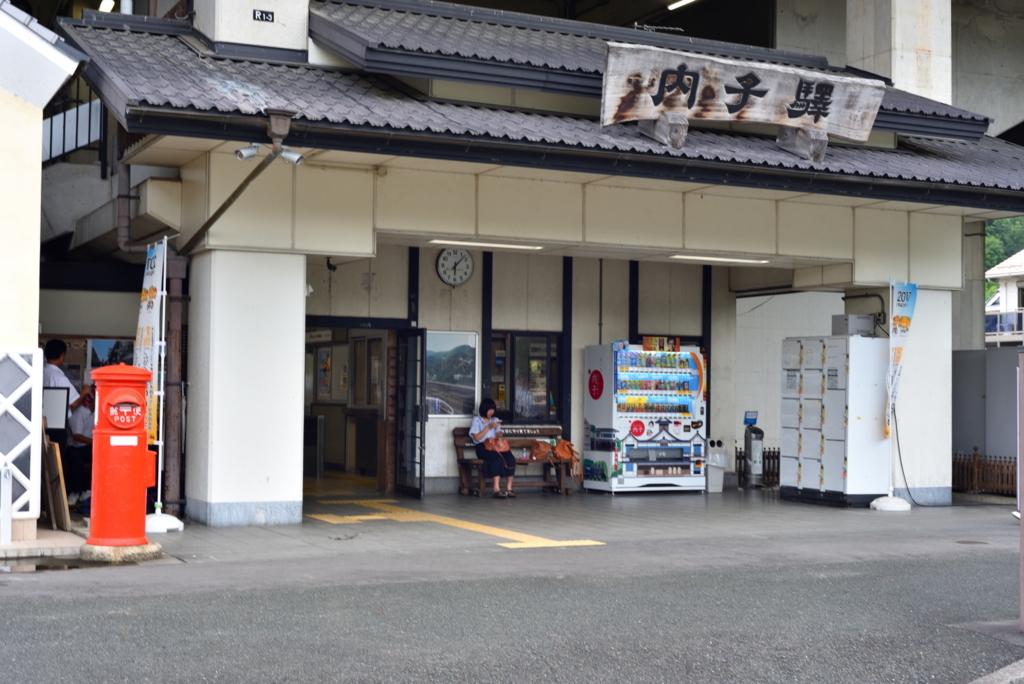 f:id:fuku-taro:20180210220217j:plain