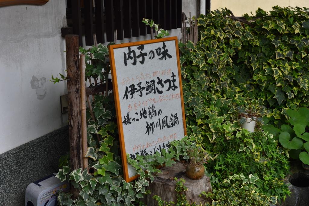f:id:fuku-taro:20180221213105j:plain