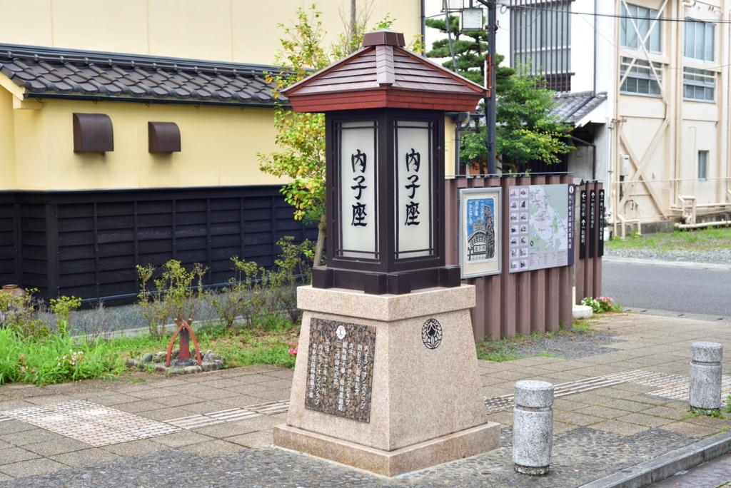f:id:fuku-taro:20180221213250j:plain