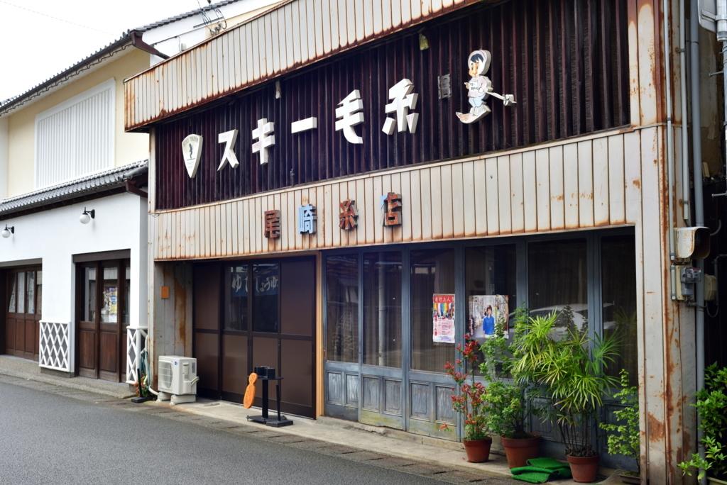 f:id:fuku-taro:20180221213557j:plain