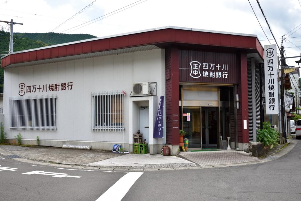 f:id:fuku-taro:20180303183809j:plain