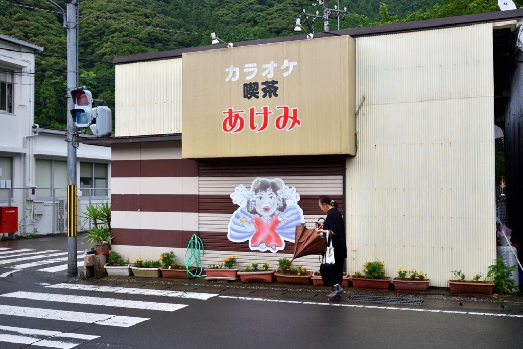 f:id:fuku-taro:20180303184512j:plain