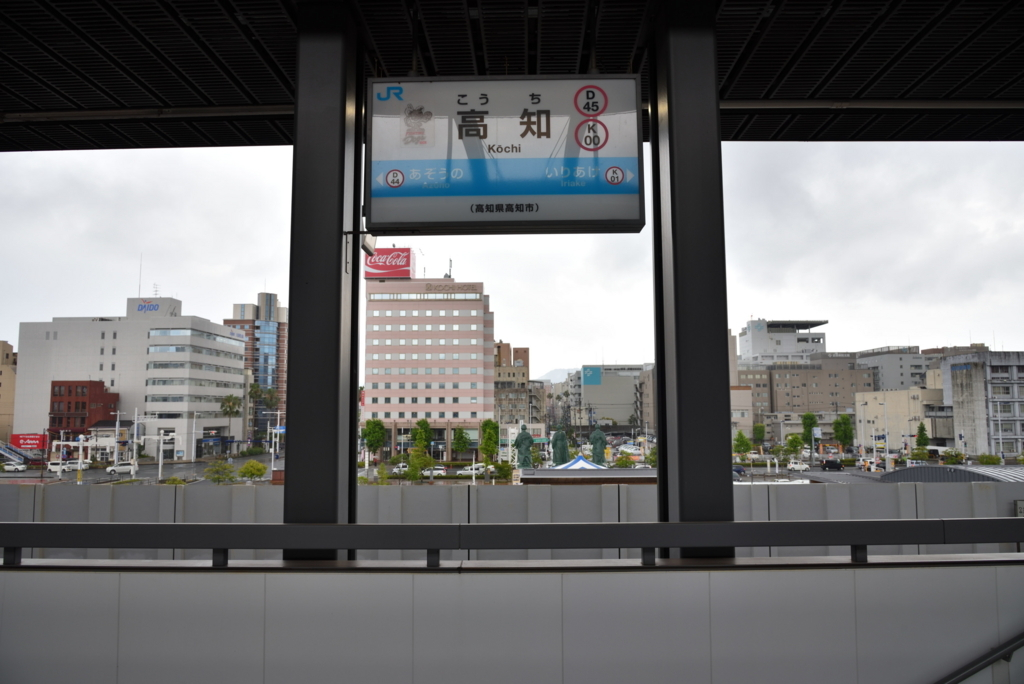 f:id:fuku-taro:20180303190139j:plain