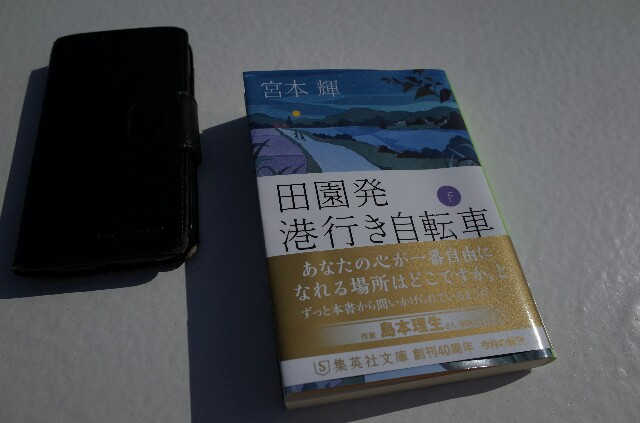 f:id:fuku-taro:20180311105943j:image