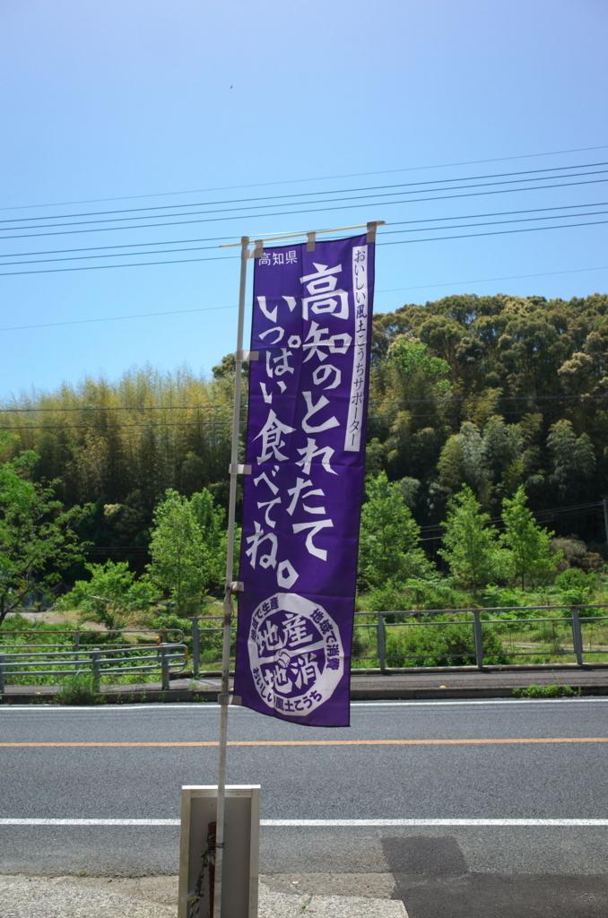 f:id:fuku-taro:20180428231626j:plain