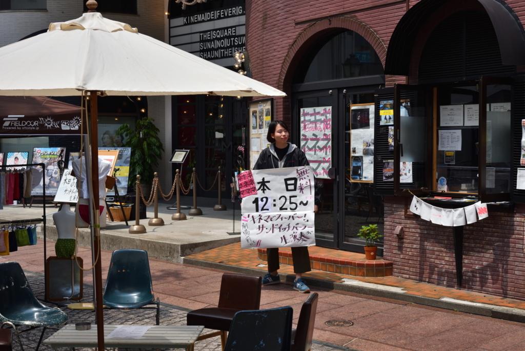 f:id:fuku-taro:20180430203454j:plain