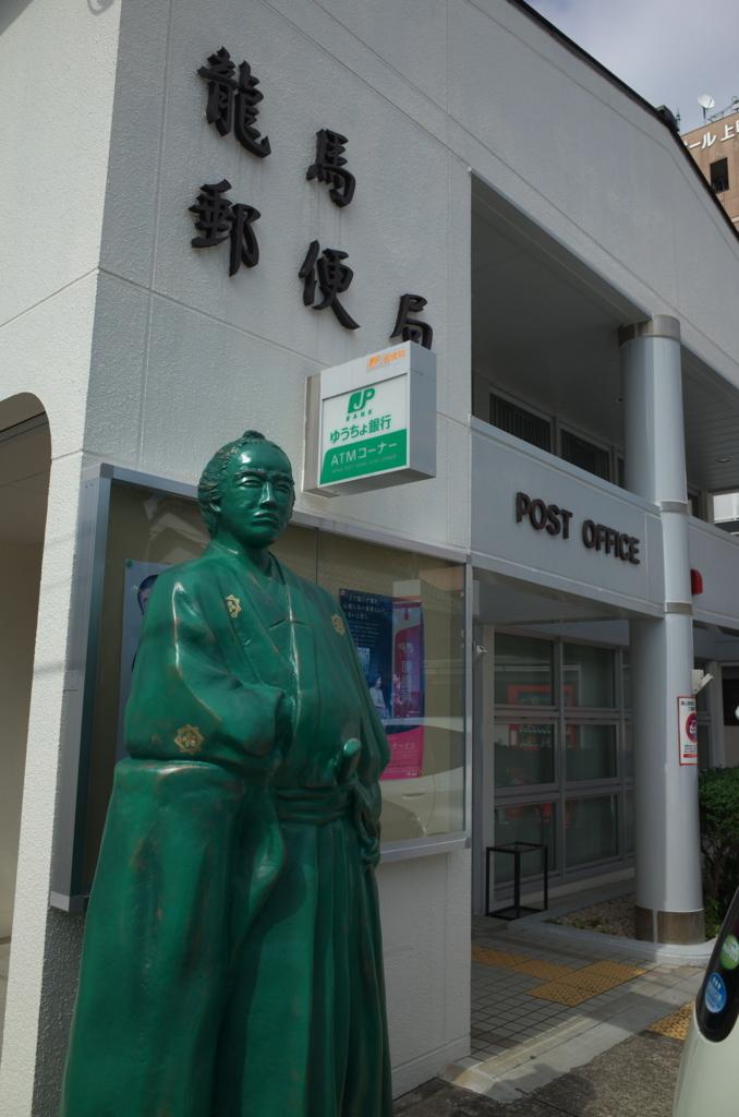 f:id:fuku-taro:20180616164119j:plain
