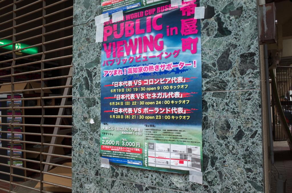 f:id:fuku-taro:20180630230947j:plain