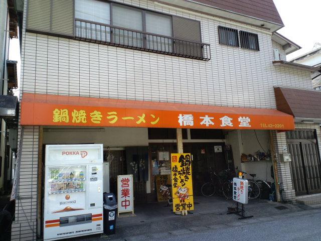 f:id:fuku-taro:20180805132219j:plain