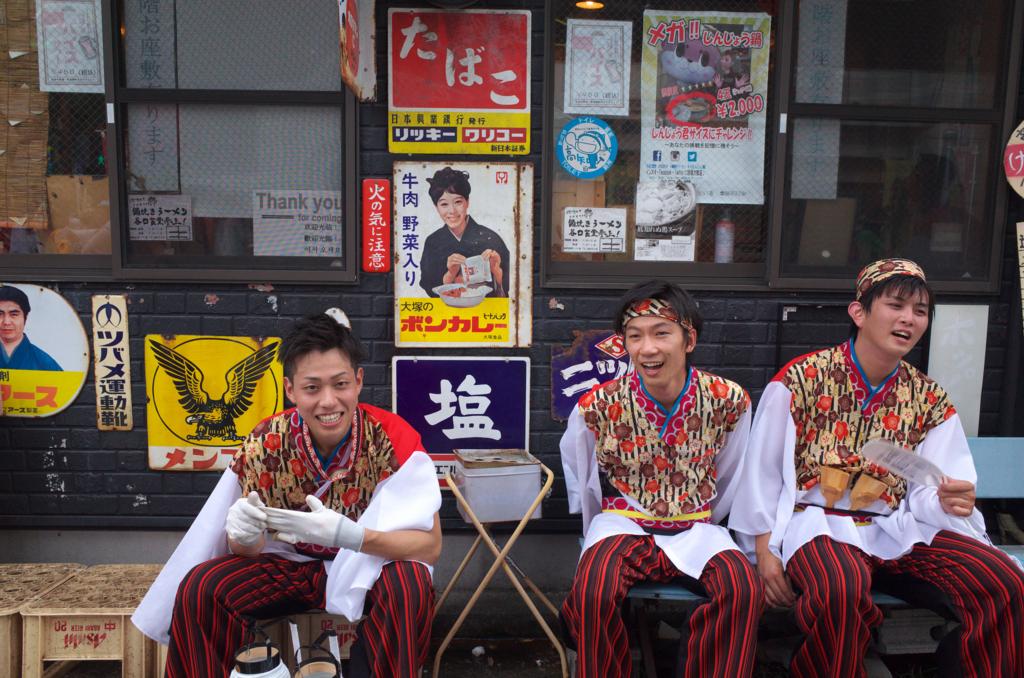 f:id:fuku-taro:20180825224907j:plain