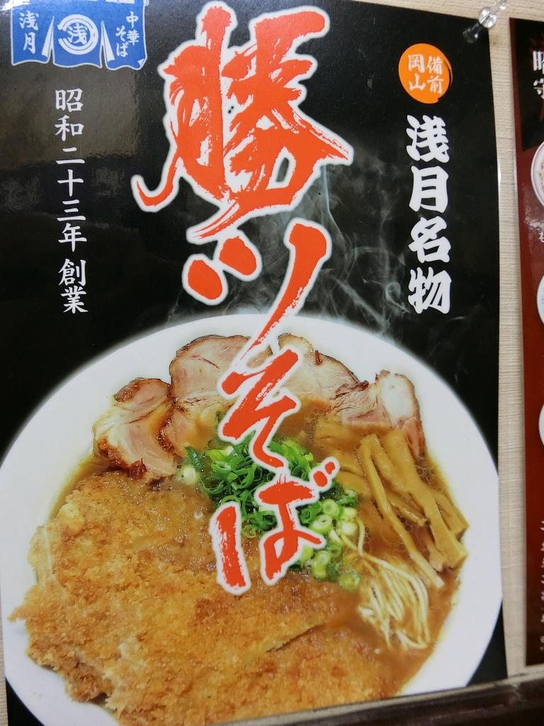 f:id:fuku-taro:20180930132525j:plain