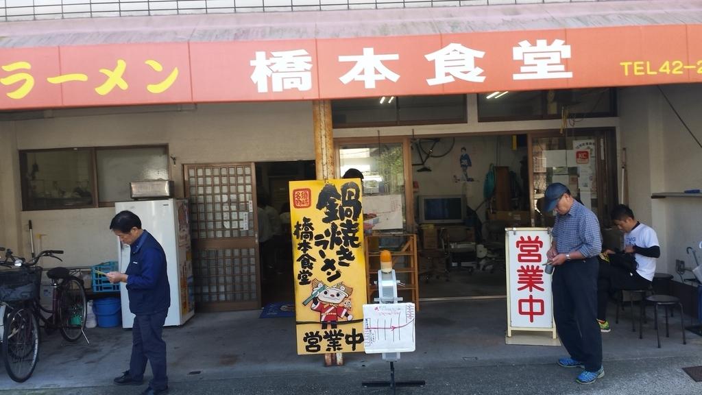 f:id:fuku-taro:20181020221504j:plain